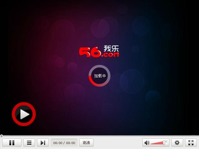 BBC纪录片_地球传纪(1-5) - 行者 - ylh630的博客