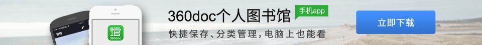 网文摘手下载