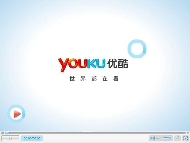 视频讲座《鬼谷子绝学》7集全 - 行者 - ylh630的博客